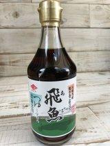 化学調味料無添加!! チョーコー醤油 飛魚(あご)つゆ 2倍濃縮タイプ400ml