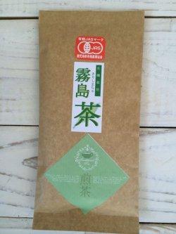 画像1: 鹿児島県産 JAS有機認定 在来茶 100g (1番茶使用)