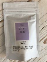 鹿児島県産 農薬、化学肥料不使用 「紅茶ティーパック」