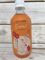 ハウスケア用発酵液 EMW(イーエムダブリュ)  500ml