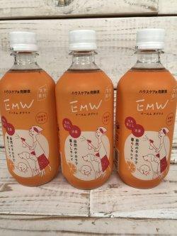 画像1: ハウスケア用発酵液 EMW(イーエムダブリュ)  500ml 3本セット