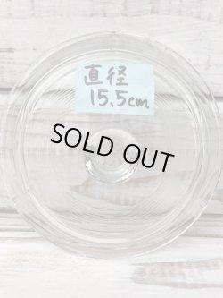 画像1: 岩城硝子製 ウィルセラム製品のガラス蓋 直径15,5cm