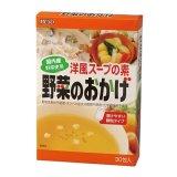 洋風スープの素 野菜のおかげ 5g×8