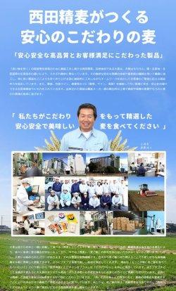 画像2: 毎日健康 ぷちまる君 1kg (熊本県産 大麦100%使用 )