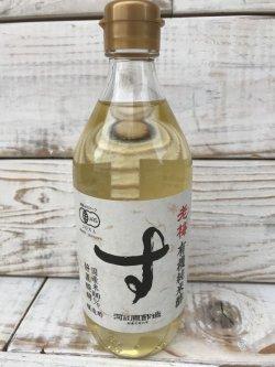 画像1: 河原酢造 有機純米酢(老梅) 500ml