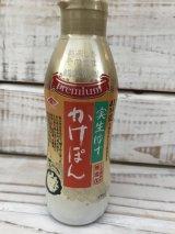 チョーコー醤油  実生ゆずかけぽん 370ml