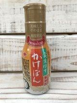 チョーコー醤油  実生ゆずかけぽん 210ml