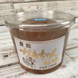 """画像1: 菌が生きてます!!しっかり熟成させた無添加米味噌 """"かあちゃんみそ""""850g"""